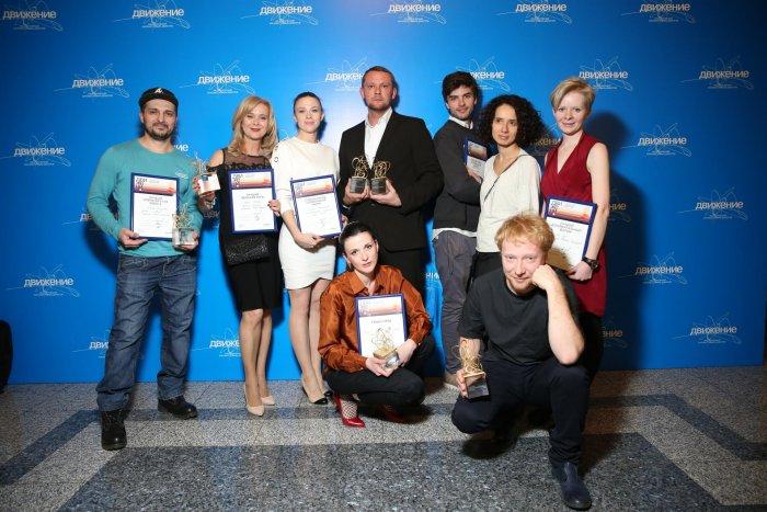 В Омске выбрали лучшие российские кинодебюты