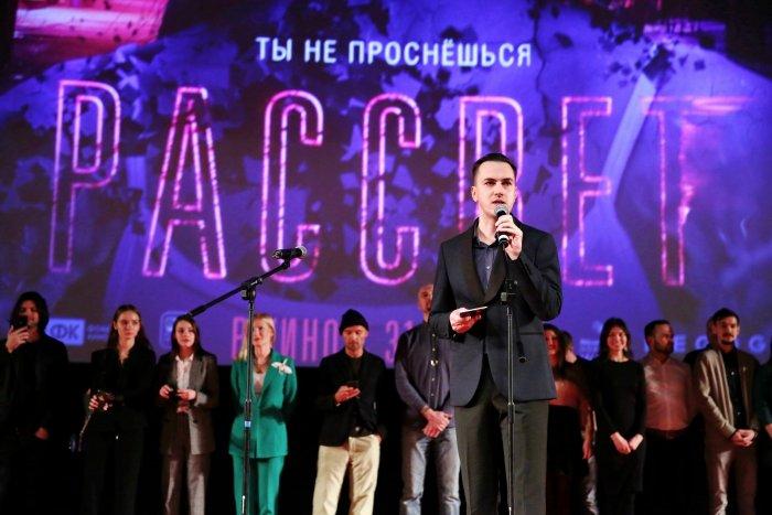 Надежда Михалкова, Валерия Гай Германика, Маша Цигаль и другие на премьере хоррора «Рассвет». Фоторепортаж