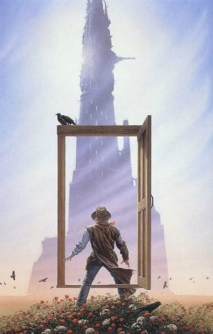 Вход в «Тёмную башню»