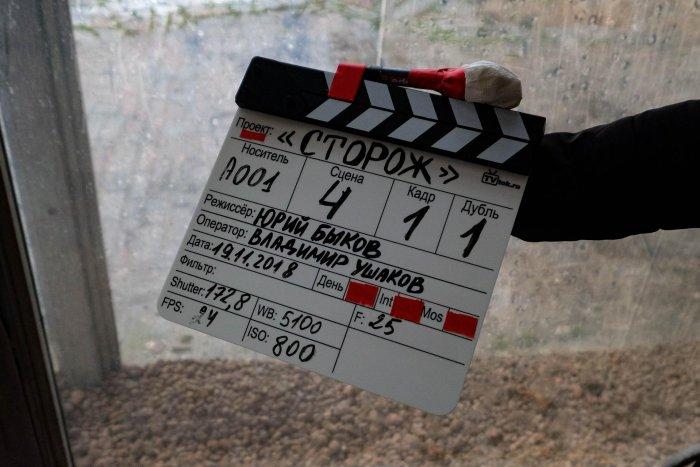 Юрий Быков начал съемки фильма «Сторож» с Кириллом Пироговым в главной роли