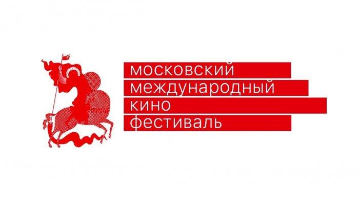 Конкурсная программа 39-го Московского кинофестиваля