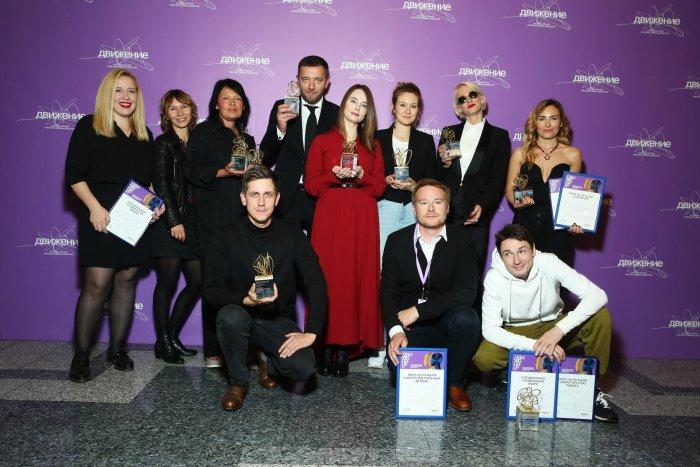 «Движение – 2018»: «Без меня» Кирилла Плетнева и итоги фестиваля