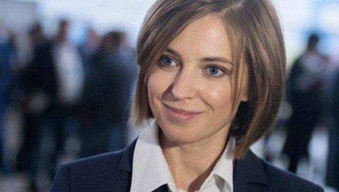 Наталья Поклонская продолжает борьбу против картины «Матильда»