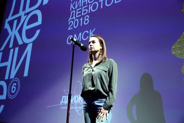 Алена Полунина