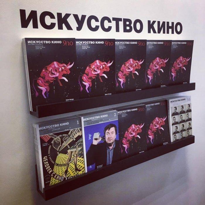 Журнал «Искусство кино» открыл свой книжный магазин