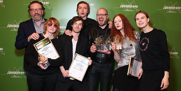 В Омске завершился кинофестиваль дебютов «Движение»