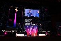 В Москве подведены итоги первой российской премии в области веб-индустрии