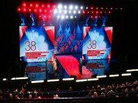 23 июня в столице открылся 38-й Московский международный кинофестиваль