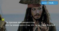 За что мы навсегда полюбили и никогда не забудем «Пиратов»