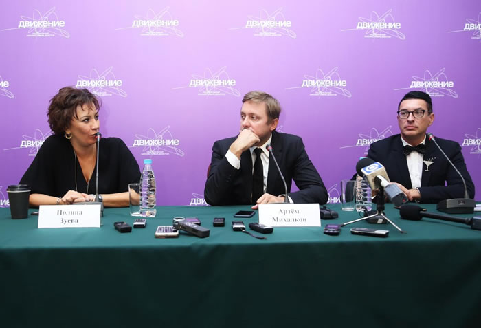 Пресс-конференция организаторов фестиваля