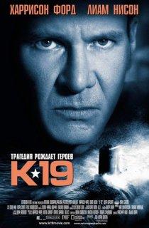 «К-19»