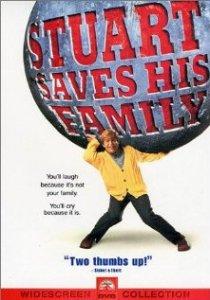 «Стюарт спасает свою семью»