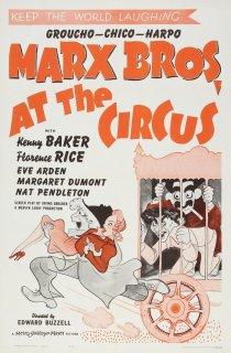 «В цирке»