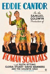 «Римские сплетни»