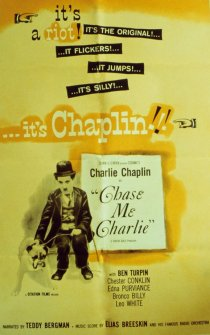 «Догони меня, Чарли»