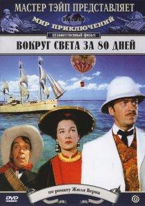 «Скачать Кино Жекичан» / 1989