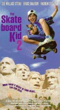 «Скейтборд2»