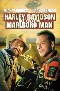 «Харлей Дэвидсон и ковбой Мальборо»