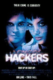«Хакеры»