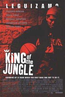«Король джунглей»