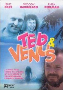 «Тед и Венера»