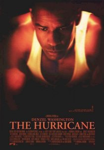 «Ураган»