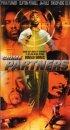 Постер «Преступный союз»