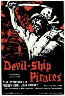 «Дьявольский пиратский корабль»