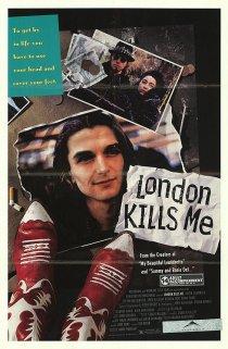 «Лондон убивает меня»