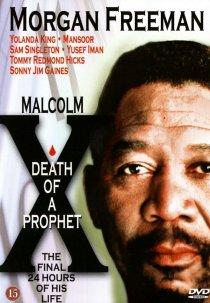 «Смерть пророка»
