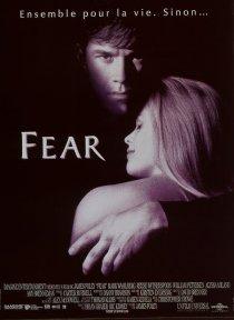 «Страх»