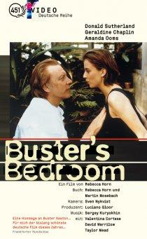 «Спальня Бастера»