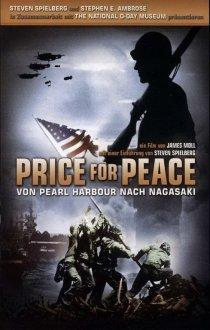 «Цена мира»