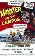 Постер «Монстр в университетском городке»