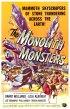 Постер «Монстры-монолиты»