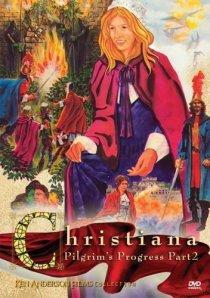 «Кристиана»