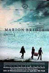 «Мост Марион»