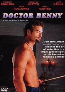 «Доктор Бенни»