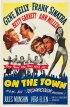 Постер «Увольнение в город»