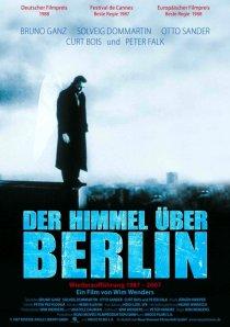 «Небо над Берлином»