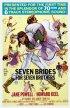 Постер «Семь невест для семи братьев»