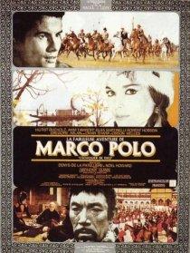 «Сказочное приключение Марко Поло»