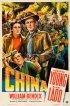 Постер «Китай»