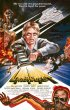 Постер «Лазерный взрыв»