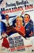 Постер «Праздничная гостиница»