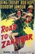 Постер «Дорога на Занзибар»