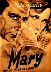 «Мэри»
