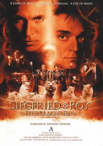 «Зигфрид и Рой: Волшебная коробка»
