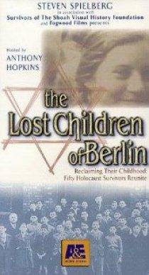 «Потерянные дети Берлина»