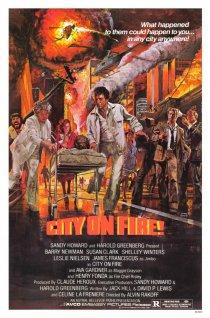«Город в огне»